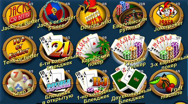 Линолеум poker 2 youtube